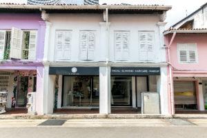 J Studios Bugis Haji Lane